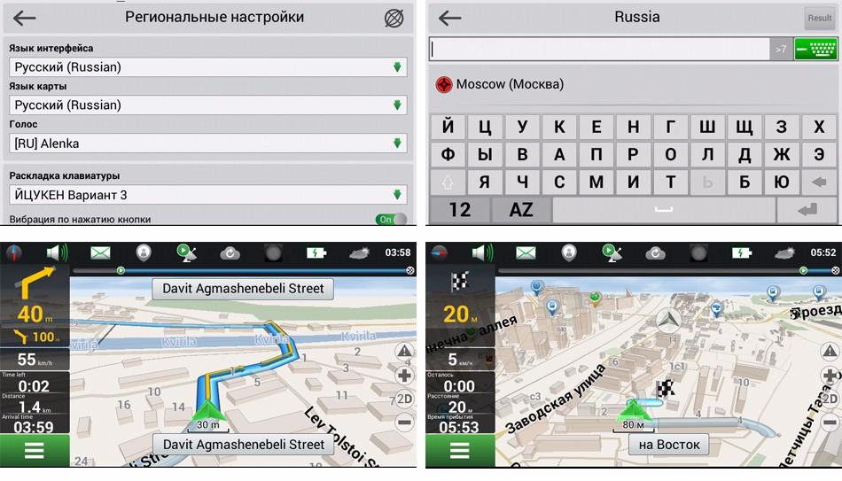 wince 6.0 Navitel map
