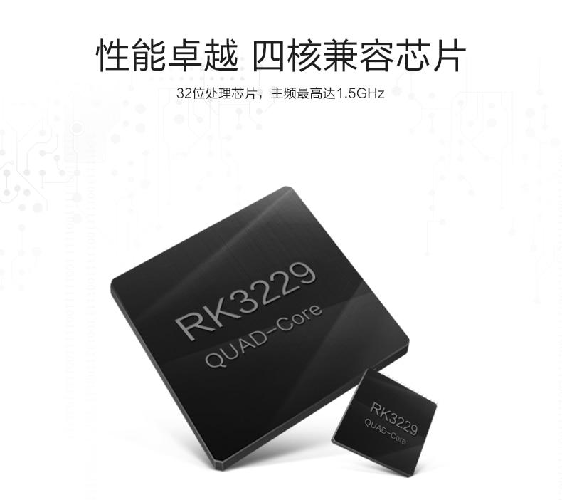 H96(RK3229)-007