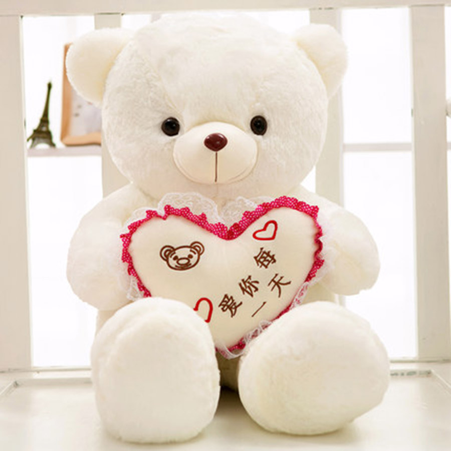 Kawaii Plush Toys Bear Cute Animal Soft Stuffed Peluches De Animales Brinquedos Educativos Happy Birthday Gift Present 70C0032
