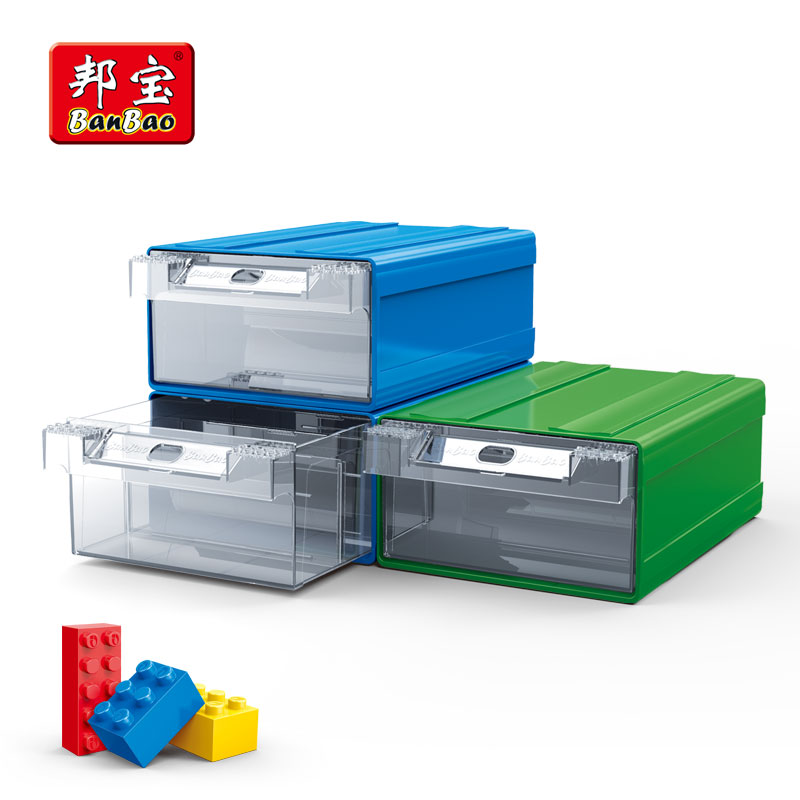 BanBao Storage Box Container Box Case With Spacer For Building Blocks Collection 27.5*17.5*10cm
