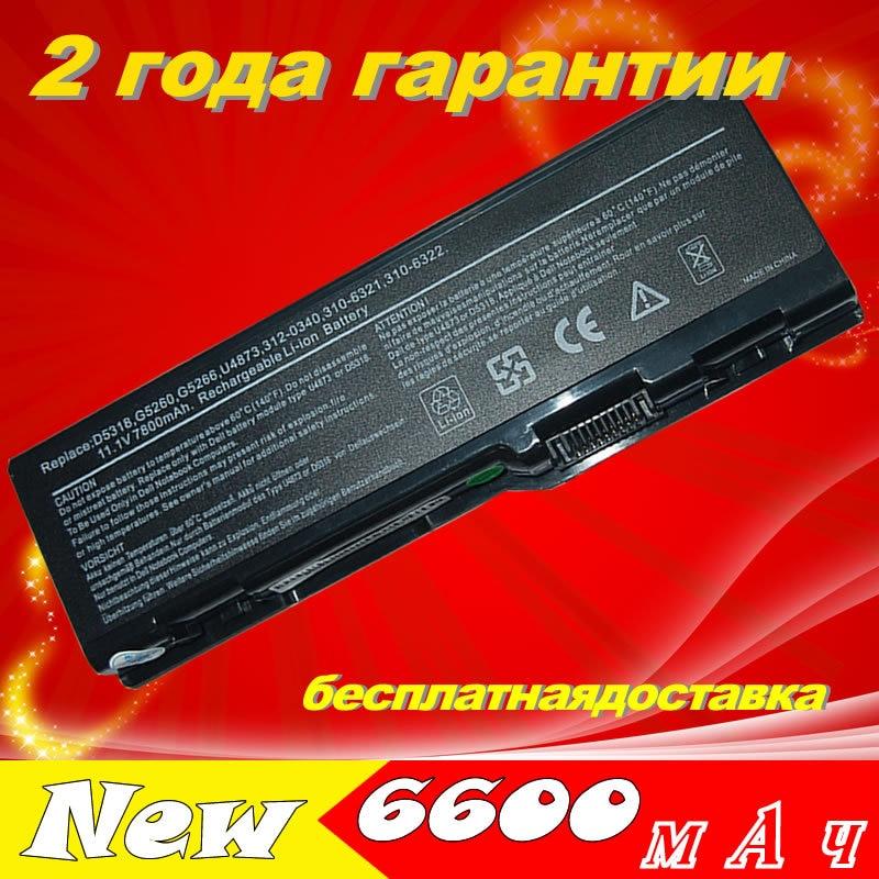 JIGU 9Cells Laptop battery For dell Inspiron 6000 9200 9300 9400 E1705 XPS Gen 2 XPS