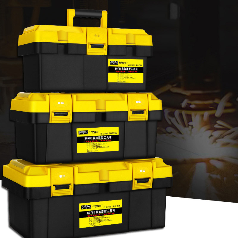 Large Toolbox Household Maintenance Electrician Tool Box Multifunctional ABS Hardware Auto Car Repair Thicken Anti-fall Toolbox