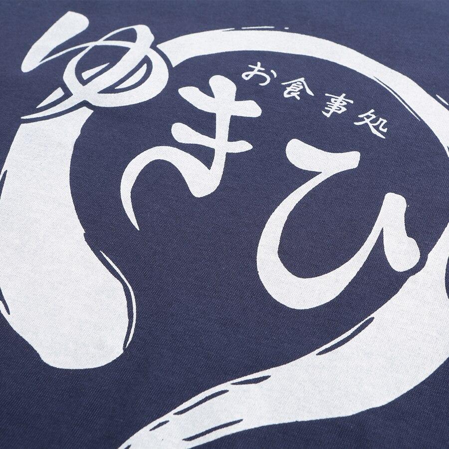 Кулинарные поединки сомы Косплей Футболка Yukihira Souma с длинными рукавами футболка