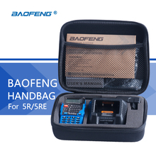 Baofeng Радио сумки Портативный UV-5R Портативная рация сумка подходит для Baofeng 5RE Высокое качество Baofeng Портативная рация Интимные аксессуары