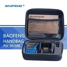 Baofeng Radio Handbag Portable UV-5R Walkie Talkie Bag Suitable for Baofeng 5RE High Quality Baofeng Walkie Talkie Accessories