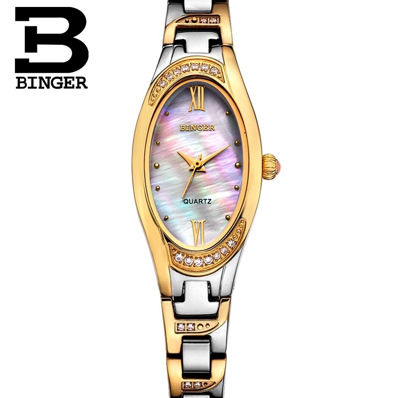 Cristais de Luxo Relógios para as Mulheres Pulseira de Relógio de Pulso de Quartzo Strass Elegante Fina Analógico Shell Natural Oval Relógios