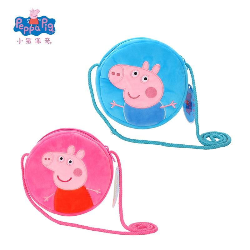 Original Peppa George Pig Plush Toys Kids Girls Boys Kawaii Kindergarten Bag Backpack Wallet Money School Bag Phone Bag Dolls
