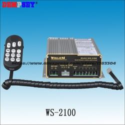 WS-2100 Samochodów Syrena z Mikrofonem  300 W Wysokiej mocy alarm  6 włączniki światła  bez Głośniki