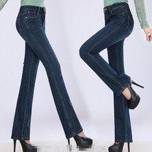 Новый осенне-зимний женские джинсы спикер широкую ногу брюки джинсовые брюки плюс размер женские джинсы
