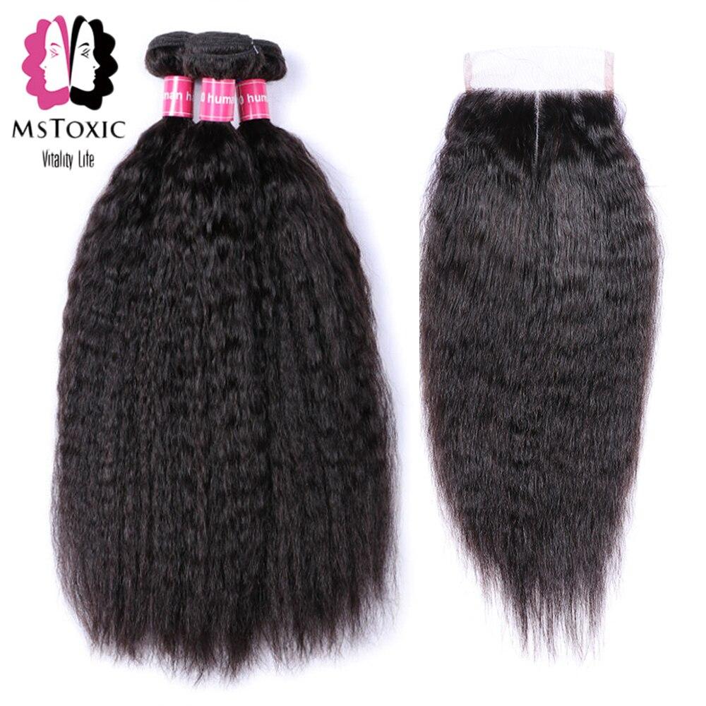 MsToxic Kinky Straight Hair Bundles With Closure Non Remy Peruvian Hair Bundles With Closure Human Hair