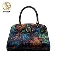 PMSIX Luxury Designer Split Leather Women Handbags Embossed Flower Vintage Ladies ShoulderBag high quality Female Hobo bag Tote