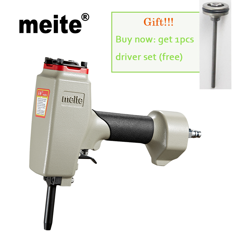 Meite T50SC high quality pneumatic gun nail puller air nail gun push nails out from pallet Jun.14 Update tool