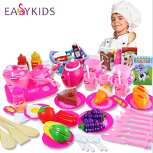 54pcs/set Pink Kitchen Food Cooking Role Play Pretend Toy Girls Baby Child,baby kid plastic kitchen toys play kitchen Xmas Gift
