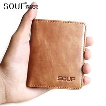 SOUF Male Mini Ultra-Thin Small Purse Genuine Leather Casual Men'S Short Wallet Young Dermis Layer Cowhide Luxury Wallet