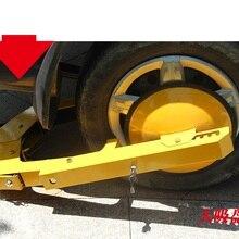 Универсальный для грузовика шины большой замок анти-сосание автомобиля Противоугонный замок колеса Тип сигнальные колеса зажимы