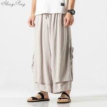 В традиционном китайском стиле кунг-фу, Штаны одежда для мужчин мужского белья в восточном стиле Брюки с карманами Q780