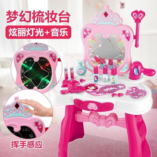 baby girl chair wheelchair tray kids girls fantasy simulation makeup make up table set with music and light pretend play toy dresser