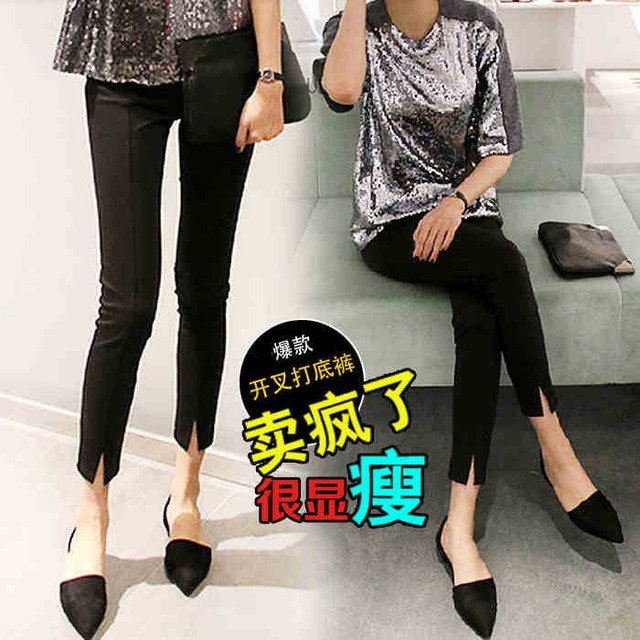 Spring and summer pregnant women pants nine points care pregnant women pants Slim was thin front fork pencil pants