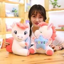 купить 2019 new arrival lucky star unicorn plush toys cute rainbow horse soft doll stuffed animal for children christmas birthday gift дешево