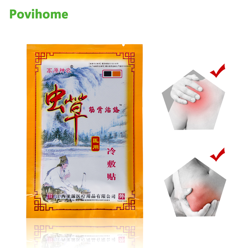 8pieces=1bag Chinese Medical Plaster For Back Neck Muscle Shoulder Pain Relief Patch Health Care Plaster C1523
