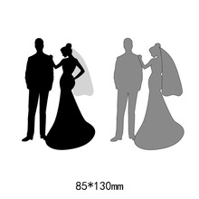 Human Figure wedding pattern frames metal steel cut dies DIY Scrapbook Album Paper Card Cutting Dies Stencil for card Crafts