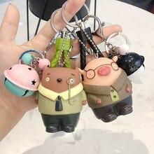 Cute Cartoon Pig Fox Bear Animal Keychain Key Ring Gifts for Women Llavero Chaveros Charms Car Bag Accessories Chain Pendant