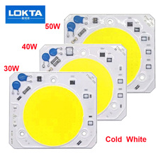 5PCS/LOT Hight Puissance LED COB chip 30W 40W 50W Lamp AC220V Free Drive Light Source Smart IC for diy floodlight 5pcs lot stv9306b stv9306 zip 15 drive ic free shipping 100