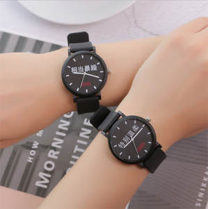 KASIYU trend fashion creativity characters lovers watch Gender Matching concise joker gift Handpieces Couple watches. K83003