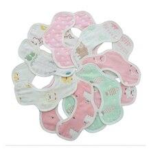 5pcs/lot Hot Cotton Baby Bibs Infant Towels Burp Cloths Bib