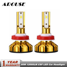AROUSE H11 H8 H7 H1 H3 9005 9006 CSP Car LED Headlight Bulbs H4 Hi-Lo Beam 60W 12000LM 6500K Auto Headlamp Fog Light Bulb 12v цены онлайн