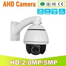 купить New CCTV Security 3.5 MINI High Speed Dome AHD 1080P PTZ Camera 2.0MP 5MP 5X Zoom Auto Focus IR 30M UTC RS485 PTZ Control дешево