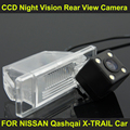 CCD night vision with 4 LED lamps Car Rear View Reverse Camera FOR NISSAN Qashqai X-TRAIL 2002-2012 Car 8165LED