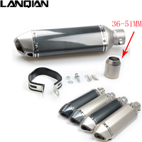 Motorcycle Exhaust Pipe Muffler Inlet 51mm 61mm GP Escape Exhaust Mufflers Carbon Fiber Exhaust Pipe With