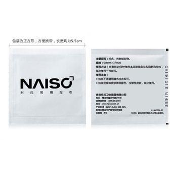 12Pcs/Box Male Delay Wet Wipes Natural Herbal Extract Men Sexual Prolong Retardant Ejaculation Enhancer Pleasure Tissue Adult 1