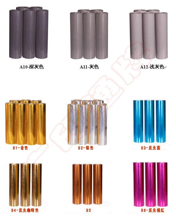 50cm * 25m um rolo a cor pode escolher