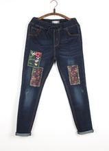 Retro Elastic Waist Embroidery Flower Patch Denim Women Harem Pants Spring Autumn Casual Slim Jeans Female Denim Trousers