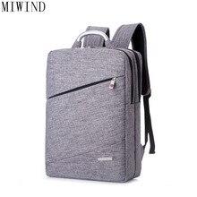 Miwind нейлоновый рюкзак школы Студенческие повседневные женские и мужские рюкзаки для подростков ноутбук рюкзаки для девочек Дорожная сумка TYD629