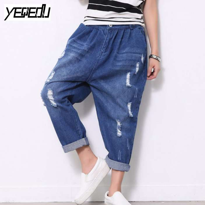 1718 Harem jeans women Halon pants women s cowboy girl pencil Fashion Bleached Vintage Distressed