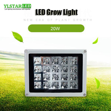 20W 85-265V LED Plant Grow Light High quality aluminum shell lattice plant fill light for indoor horticultural nursery