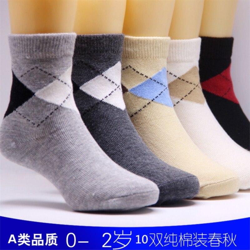 20 Stücke = 10 Paare/los Mix Farben Baby Jungen Socs Kid Socken Rutschfeste Kinder Jungen Socken 1-3 Jahre Exquisite Handwerkskunst;