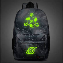 Awesome Luminous Naruto's Hokage School / Travel laptop Bag / Backpack