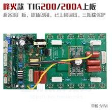 TIG200A аргоновая дуговая сварочная машина верхняя пластина инверторная плата PCB 23N50