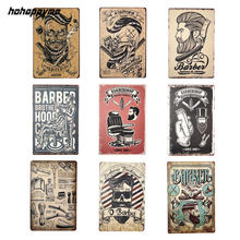 Barber Shop Vintage Tin Sign College Dorm Metal Plate Decoration Plaque Poster Cafe Bar Wall Home Decor 20*30cm