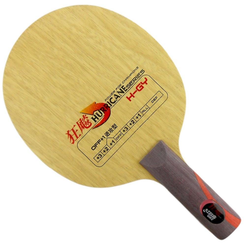 DHS Hurricane H-GY Table Tennis (PingPong) Blade, Shakehand-ST (Long Handle) dhs hurricane h qz h qz penhold short handle cs table tennis pingpong blade