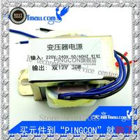High Quality Double 30 W 12 V Transformer 220 V Output Double 24 V Supply