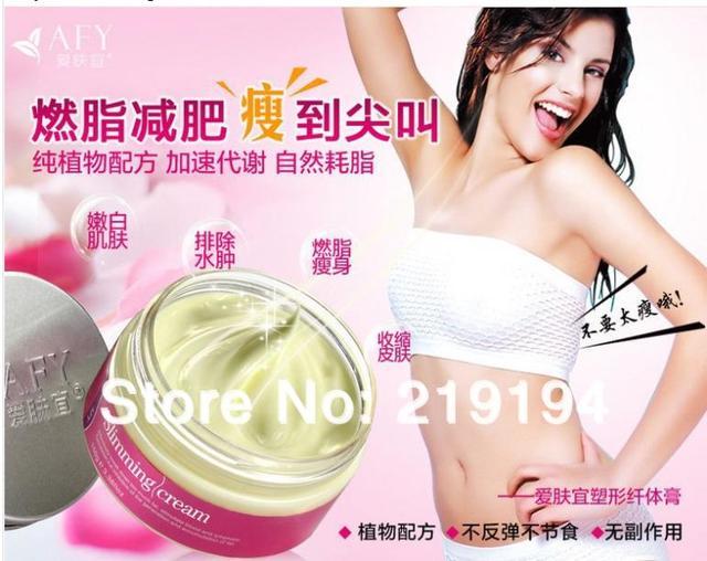 Afy gordura corporal completa queima corpo creme de emagrecimento gel anti celulite peso quente perder perdido do produto