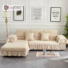 Liv-Esthete European Fabric Anti-slip Lace Prevent Dirty Sofa Cover Cushion 4 Colors Various Sizes Nordic