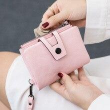 цена на Women Walle Fashion Small Female Purse Short Purse Lady Letter Snap Fastener Zipper Short Clutch Wallet Solid Vintage Matte
