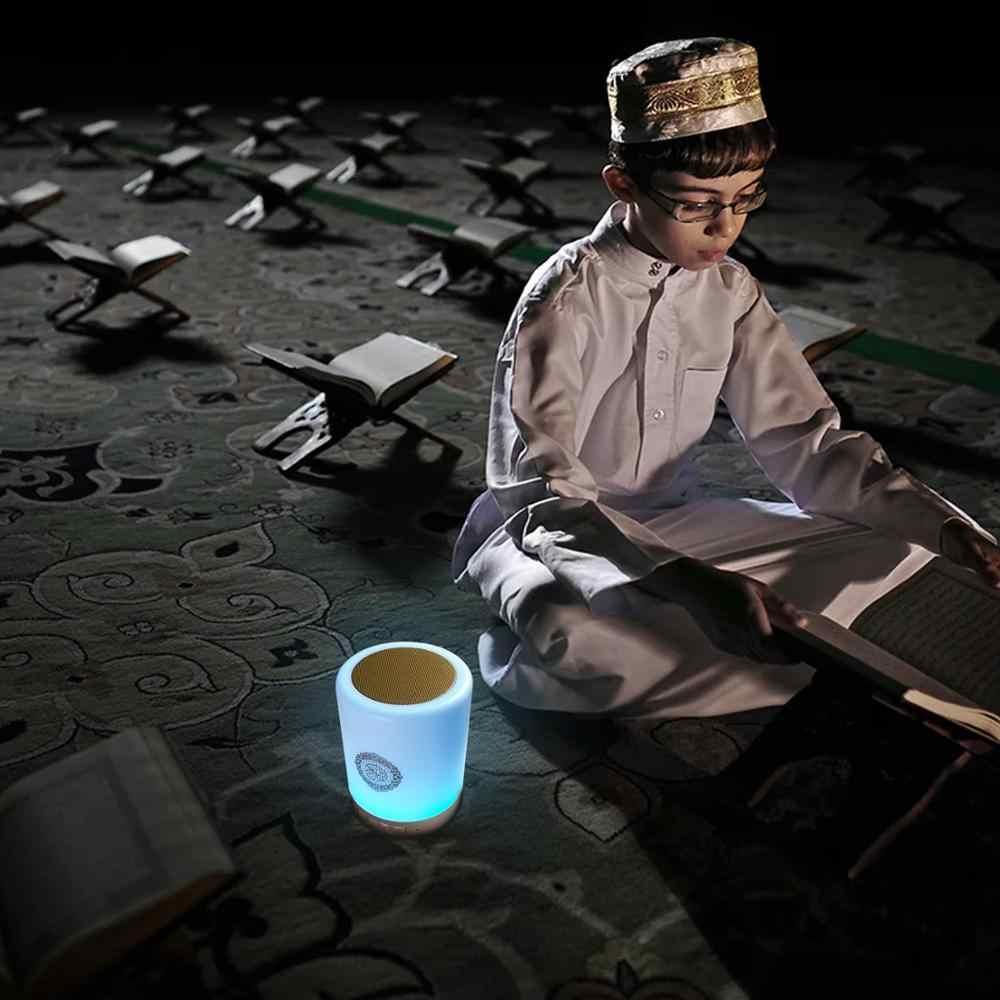 Коран лампа для контроля уровня громкости Беспроводной Bluetooth Динамик сенсорный пульт дистанционного управления Управление Красочный светодиодный ночной Светильник Мусульманский Коран Reciter FM TF MP3 плеер