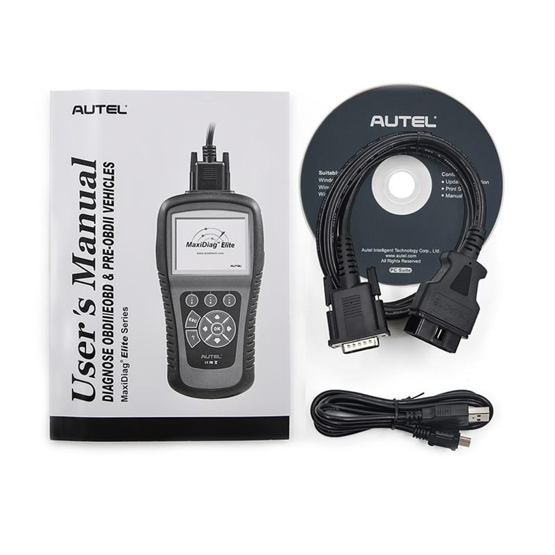 Autel Maxidiag Elite MD802 4 в 1 сканер кода MD 802(MD701+ MD702+ MD703+ MD704) 4 системы+ DS Модель DHL